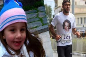 Οι γονείς της μικρής Μελίνας απέκτησαν και άλλο παιδί ωστόσο... «ο πόνος παραμένει»