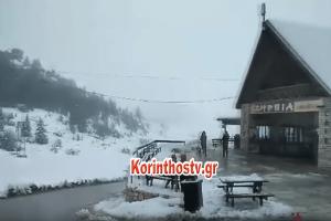Χιόνια για τρίτη μέρα στο Χιονοδρομικό Κέντρο Ζήρειας! (Video)