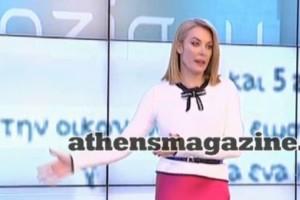Αποκαλύψεις φωτιά στην Τατιάνα Στεφανίδου: Σάλος με τις σεξουαλικές προτιμήσεις!