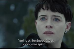 """Οι νέες ταινίες της εβδομάδας (8/11): Από το """"Κορίτσι στον ιστό της αράχνης"""" στο """"μυστικό της Πέτρας""""!"""
