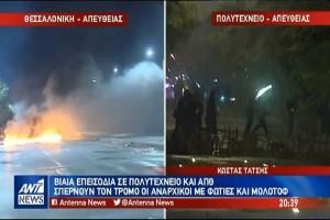 Πεδίο μάχης το κέντρο της Αθήνας! Μολότοφ, δακρυγόνα και οδομαχίες σε Εξάρχεια και Πολυτεχνείο! (video)