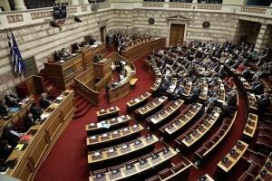Κατατέθηκε στη Βουλή ο προϋπολογισμός!