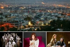 Τετάρτη στην Αθήνα: Που θα πάτε σήμερα (7/11) στην πρωτεύουσα!