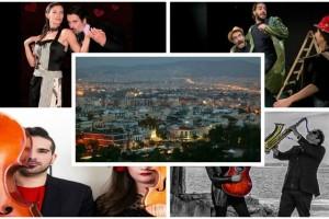 Τετάρτη στην Αθήνα: Που θα πάτε σήμερα (14/11) στην πρωτεύουσα!