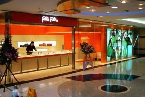 Folli Follie: «Όχι» από το Πρωτοδικείο στην αίτηση της για προστασία από τους πιστωτές!