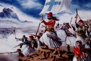 Σαν σήμερα, στις 18 Νοεμβρίου 1826, άρχισε η μάχη της Αράχοβας!