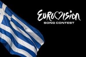 Βόμβα: Χωρίς συμμετοχή στη Eurovision η Ελλάδα!