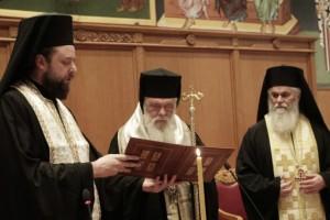Το ανακοινωθέν της Ιεραρχίας για τη συμφωνία Τσίπρα - Ιερώνυμου