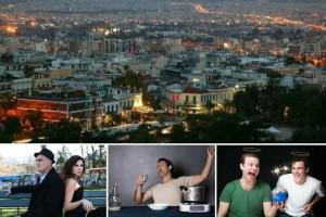 Τρίτη στην Αθήνα: Που θα πάτε σήμερα (6/11) στην πρωτεύουσα!