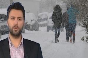Ο Γιάννης Καλλιάνος προειδοποιεί: Σαββατοκύριακο με ισχυρές χιονοπτώσεις!