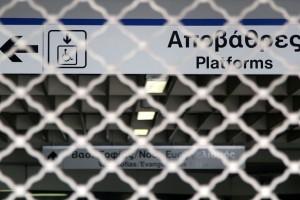 Σας αφορά: Κλειστοί σταθμοί του μετρό το Σάββατο!