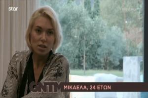 "GNTM: Απίστευτα ""καρφιά"" από την Μικαέλα! - «Την επόμενη φορά που η Βίκυ θα μας πει... » (Video)"