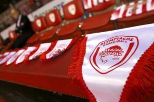 Επίσημη καταγγελία της ΚΑΕ Ολυμπιακός κατά Παναθηναϊκού και Γιαννακόπουλου