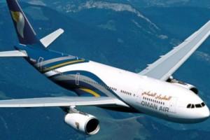 Αθήνα-Ομάν σε 5 ώρες με απευθείας πτήση!