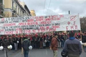 Επέτειος Πολυτεχνείου: H πορεία προς την αμερικανική πρεσβεία