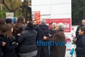 Θεσσαλονίκη: Ένταση έξω από την Πολυτεχνική Σχολή του ΑΠΘ