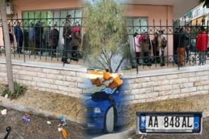 Τσιγγάνοι με BMW και Αλβανοί με Mercedes και αλλοδαπές πινακίδες κάνουν ουρά έξω από λογιστικά για το κοινωνικό μέρισμα