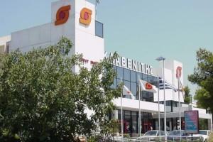 Τι θα συμβεί στα καταστήματα Σκλαβενίτης το 2019!