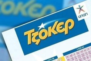 Ξάνθη: Εδωσε 1,5 ευρώ, έβαλε αριθμούς τυχαία και κέρδισε 67.000 ευρώ!