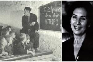 Άλκη Ζέη: «Όταν ο δάσκαλος έχει όρεξη και κέφι, έχουν και τα παιδιά όρεξη και κέφι»