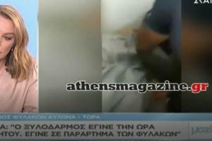 """""""Πήρε αυτό που του άξιζε"""": Κρατούμενος μέσα από τις φυλακές αποκαλύπτει για τον ξυλοδαρμό του 19χρονου Αλβανού!"""