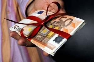 Δώρο Χριστουγέννων: Μέχρι πότε πρέπει να καταβληθεί;