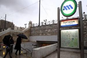 Σας αφορά: Κλειστός ο σταθμός «Σύνταγμα» του Μετρό!