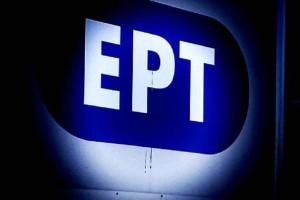 Σάρωσε σε τηλεθέαση η ΕΡΤ! Εκατομμύρια τηλεθεατές!