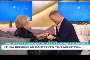 """""""Κάγκελο"""" η Μαρία Ιωαννίδου: Της έκανε πρόταση live στον """"αέρα"""" των Αποκαλυπτικών ο σύντροφος της Δημήτρης!"""