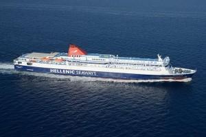 """Θρίλερ: Βλάβη στο πλοίο """"Νήσος Σάμος"""" με 238 επιβάτες!"""