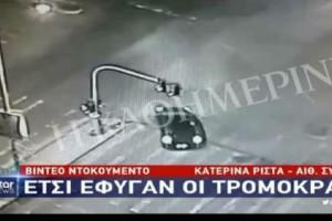 Βόμβα στον ΣΚΑΪ: Έκαναν μέχρι και αναστροφή με θράσος οι δράστες! (video)