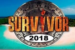 """Survivor Διαρροή: Πανικός στον ΣΚΑΙ! Ο μεγάλος φόβος της αποτυχίας και τα ηχηρά """"όχι""""!"""