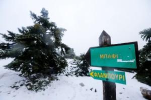 Η επέλαση του χιονιά: Συνεχίζεται η σφοδρή κακοκαιρία!
