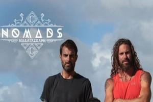 Nomads: Τι τηλεθέαση έκανε ο μεγάλος τελικός;