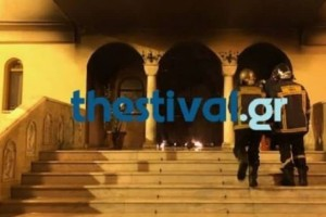 Συναγερμός στη Θεσσαλονίκη: Έγινε έκρηξη έξω από εκκλησία!