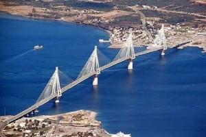 Τέλος στο θρίλερ στη γέφυρα Ρίου-Αντιρρίου!