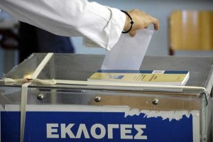 Κι άλλος υποψήφιος για τον δήμο Θεσσαλονίκης!