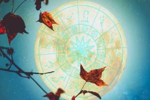 Ζώδια: Τι λένε τα άστρα για σήμερα, Τρίτη 11 Δεκεμβρίου;