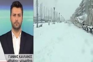 """Ο Γιάννης Καλλιάνος προειδοποιεί: """"Πλησιάζει επικίνδυνη κακοκαιρία με ισχυρές χιονοπτώσεις!"""""""