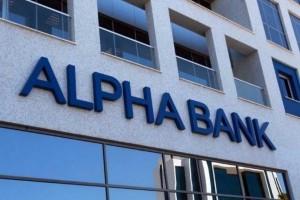 H Alpha Bank δείχνει το μεγαλείο της!