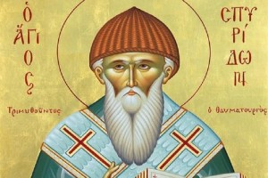 Άγιος Σπυρίδων: Η εκκλησία τιμά κάθε χρόνο στις 12 Δεκεμβρίου την μνήμη του!