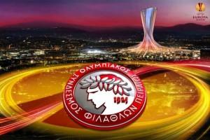Europa League: Κληρώνει για τον Ολυμπιακό!