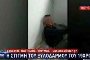 Ρόδος: Αυτός είναι ο νόμος της φυλακής!  Πρώην κρατούμενοι αποκαλύπτουν μετά τον ξυλοδαρμό του 19χρονου! (video)