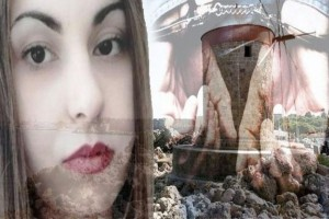 Αποκάλυψη βόμβα για τον 21χρονο δολοφόνο της Ελένης Τοπαλούδη: Τι είχε κάνει σε ηλικία 10 ετών;