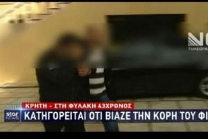 Χανιά: Σοκάρει ο 43χρονος που φέρεται να υπνώτιζε τον κολλητό του για να βιάζει την κόρη του! (video)