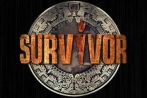 Survivor Διαρροή: Ένα βήμα από το Survivor 3 η πλέον πολυσυζητημένη παίκτρια του GNTM!