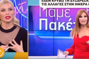 Κατερίνα Καινούργιου: Έξαλλη η παρουσιάστρια! - «Κάτω τα χέρια από την Βίκυ Χατζηβασιλείου»! (Video)