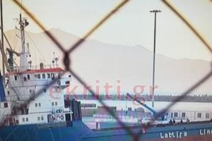 Κρήτη: Πέντε τόνοι «σοκολάτας» κάνναβης στο πλοίο από τη Συρία