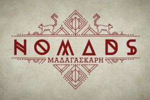 Nomads 2 trailer: Χαμός στο παιχνίδι! Οι σπόντες του Μόργκαν και η εξήγηση του Αναγνωστόπουλου! (Βίντεο)