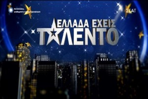 «Ελλάδα έχεις ταλέντο»: Χαμός στον ΣΚΑΙ! - Τι νούμερα τηλεθέασης σημείωσε ο τελικός;